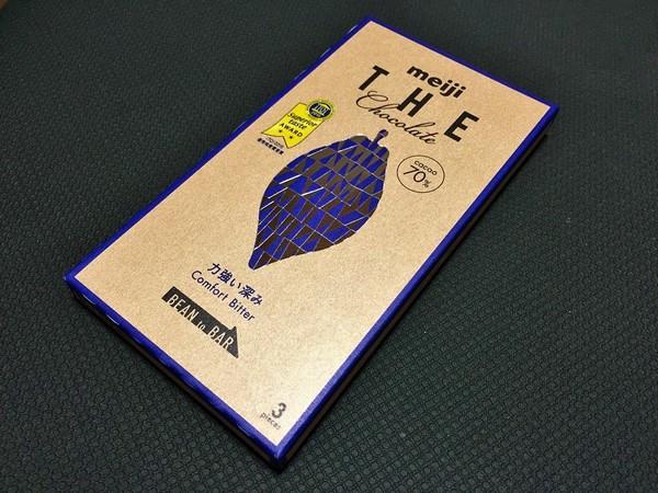 【食べてみた】明治 THE Chocolateサムネイル