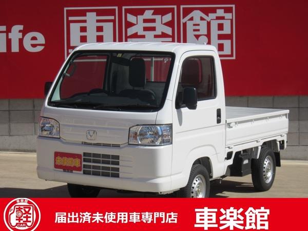 ホンダ アクティトラック SDX 2WD 届出済未使用車のサムネイル